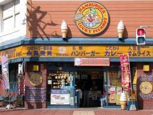 函館駅前店