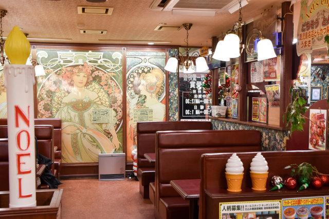 北斗飯生店