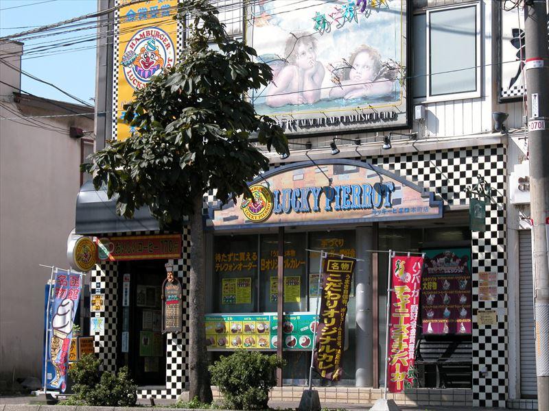 本町店92_R