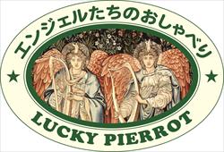 五稜郭公園前店ロゴ