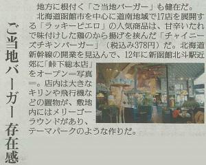 yomiuri.12han