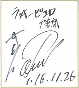 takedaのコピー