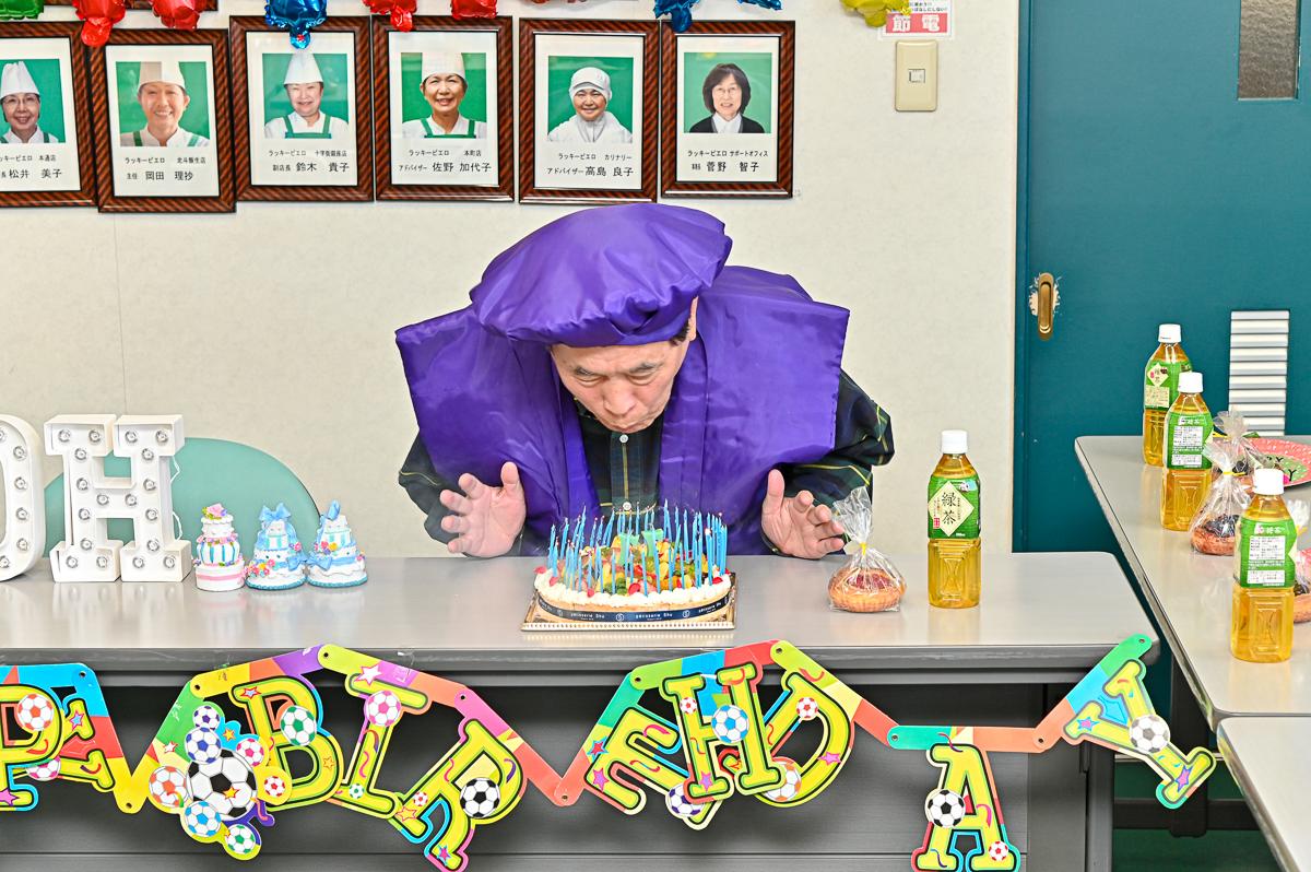 ラッキーピエロ会長birthday-4