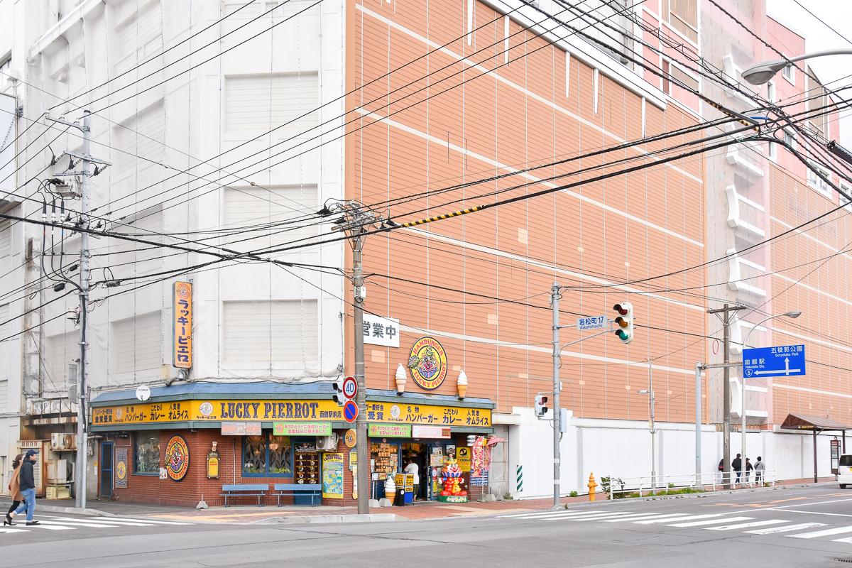 191016_ラッピ函館駅前店閉店-5