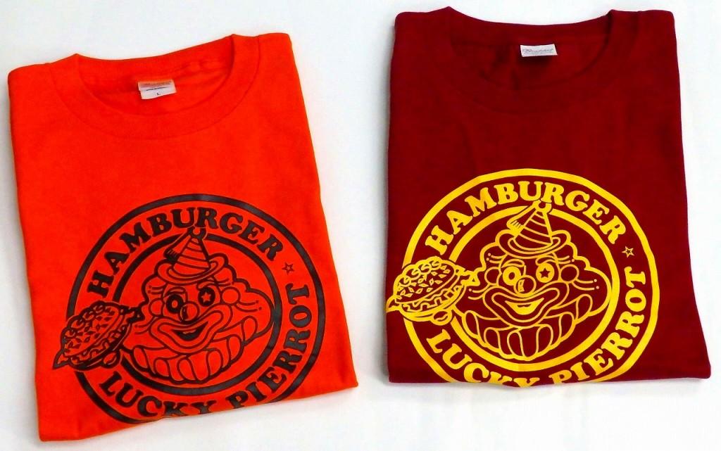 Tシャツオレンジとレンガ1