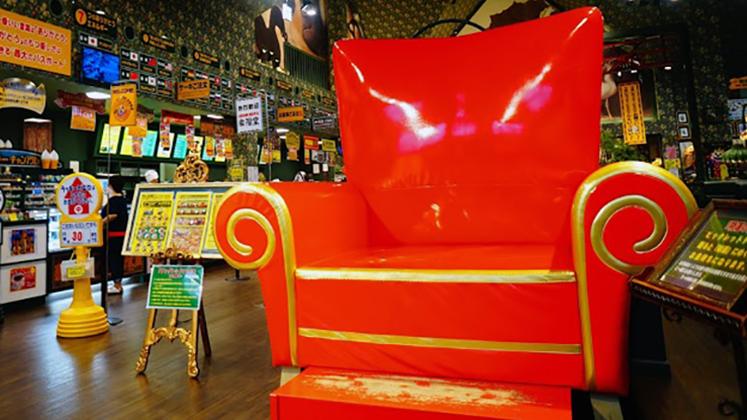 財運の椅子